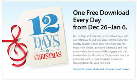 12 Days of Christmas iTunes Giveaway